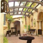 Mobiliari exterior especial enoturisme i tast de vins a les vinyes